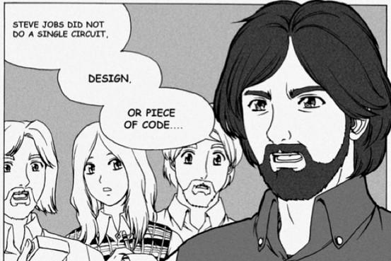 apple-in-comics