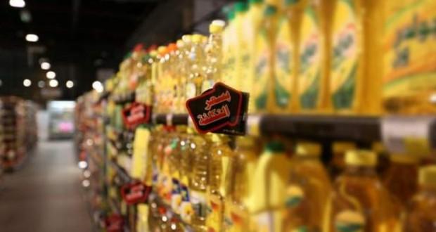 Al-Meera-Ramadan-offers1-860x450_c