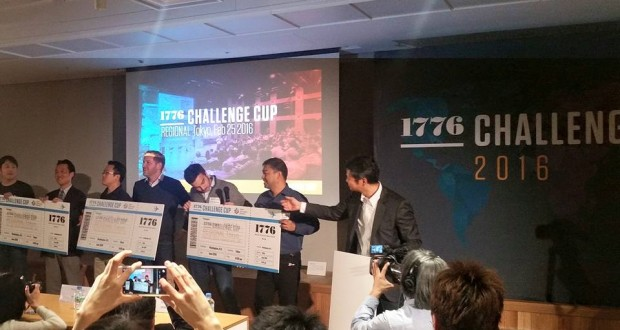 Filipino startup Horsepower.ph and 4 others win Tokyo round of the 1776 Challenge 2016