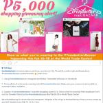 instagram, instagram-for-business, tips-in-using-instagram-for-business, instagram-contests