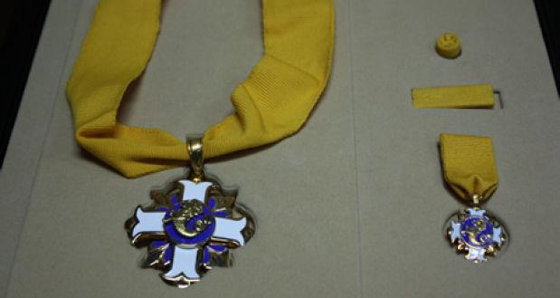 presidential merit award