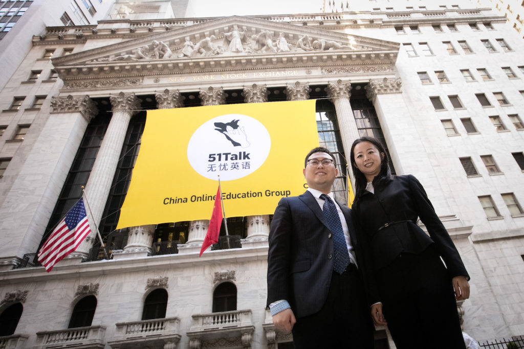 51talk ipo at nyse looks to expand operations in the philippines 51talk ipo at nyse looks to expand operations in the philippines negosentro buycottarizona