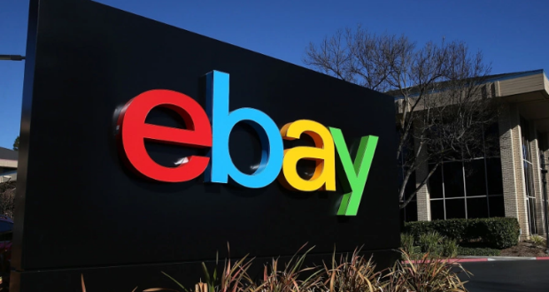 What you need to have on your eBay account
