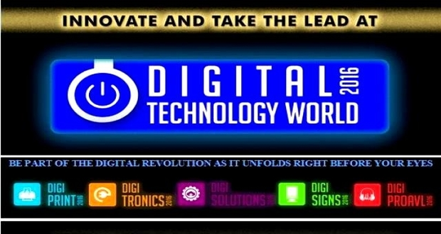 Digital Technology World, Systems Integration Philippines, technology expo, electronics, advertising, printing, digital solutions, audio visual solutions, audio video technology, technology for business