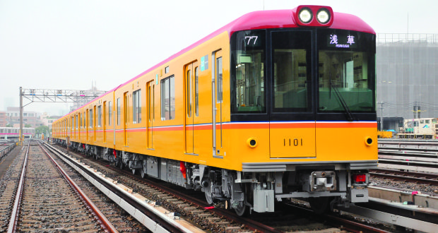 Tokyo Metro Exhibits for the First Time  at the Travel Tour Expo 2017