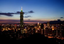 Taiwan Small Town Ramble Promotion